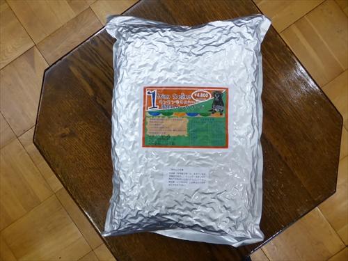 手作りドッグフード ワンワンデリカ 銀紙